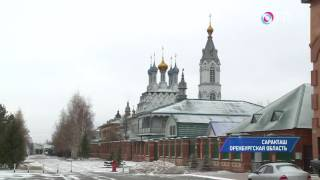 Малые города России: Саракташ - родина оренбургских платков