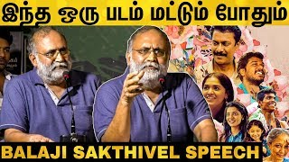 """Next Level Of Film Making"" Balaji Sakthivel Speech 