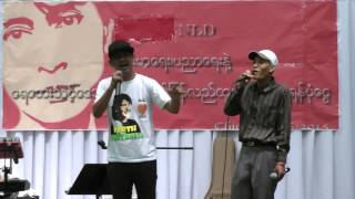 chicago nld fundraising event saung oo hlaing solo performance part 1