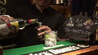 6/24 Birthday Cocktail ♪