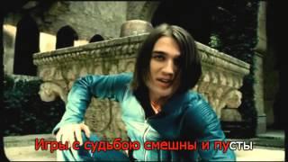 """Мюзикл """"Ромео и Джульетта""""- Короли ночной Вероны. Караоке версия."""
