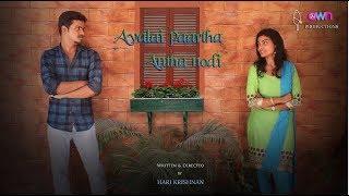 Avalai Partha Antha Nodi - New Tamil Short Film 2017 || by Hari Krishnan