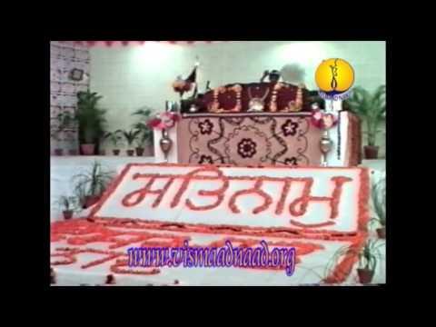 AGSS 1997 : Raag Jaijawanti - Bhai sarbjit Singh Ji Rangeela Durg
