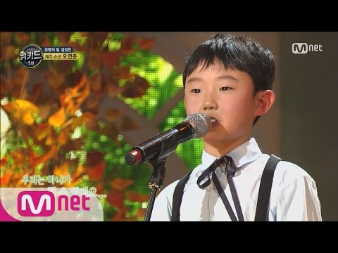 [WE KID][Full] Jeju Boy Oh Yeon Joon, 'Color of the Wind(Pocahontas)' EP.01 20160218