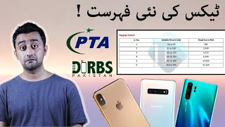 PTA Mobile Registration Tax New List