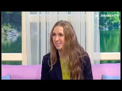 """Любов Когуч. """"Тур'євроцентр-Закарпаття"""". 18.09.19"""
