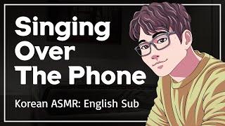 Boyfriend Calls You Just To Hear Your Voice  Rain Sound - Korean Boyfriend Comfort ASMR ENG SUB