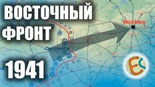 Великая Отечественная 1941 - на карте (анимация)