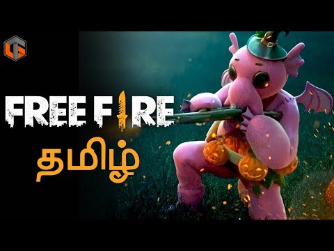 Free Fire Mobile தமிழ் Live Tamil Gaming