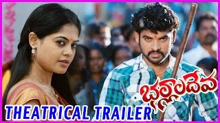 Bhallaladeva Theatrical Trailer - Latest Telugu Movie 2015 - Vimal,Bindumadhavi