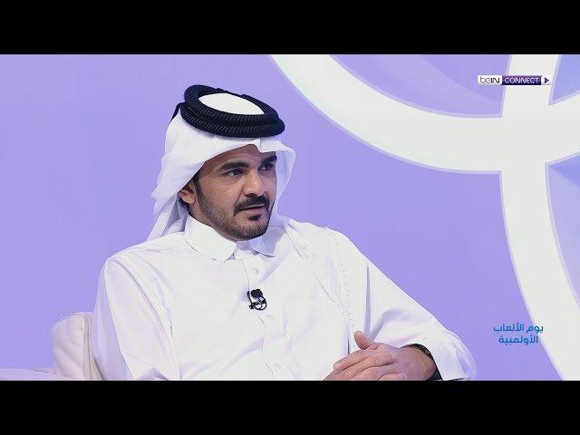 مقابلة خاصة مع رئيس اللجنة الأولمبية القطرية جوعان بن حمد آل ثاني