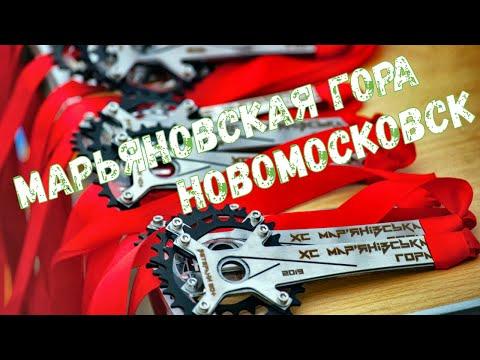 Марьяновская Гора (г. Новомосковск) осень 2019 | Maryanovskaya Mountain (Novomoskovsk) Autumn 2019