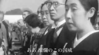 労働歌、軍歌 大日本帝国