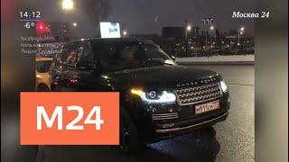 """День рождения главного редактора """"Эха Москвы"""" закончился скандалом на парковке - Москва 24"""