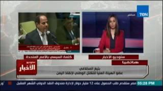 المخلافي يكشف دور مصر في حل أزمة وانقاذ اليمن وما الذي دار بين السيسي والرئيس اليمني