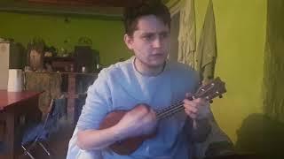 Дед Максим на укулеле