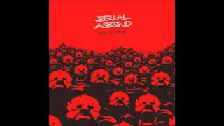 Serial Asesino - Más Víctimas (Full Album)