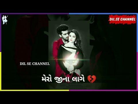 New gujrati Status2019(New Gujarati song status 2019) Gujarati status 2019_ By DIL SE CHANNEL