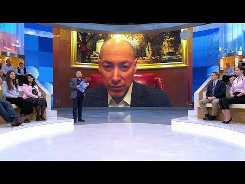 """Гордон на """"Первом канале"""" (Россия): Запад вынудит вас жить по правилам — другого пути у вас нет!"""