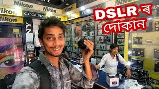 DSLR store in Guwahati