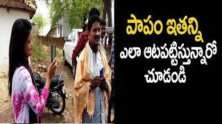 ( బిత్తిరి సత్తి 2 ) Very Very Funny Videos In Telugu