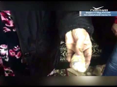 В Чапаевске задержали 70-летнюю сбытчицу наркотиков