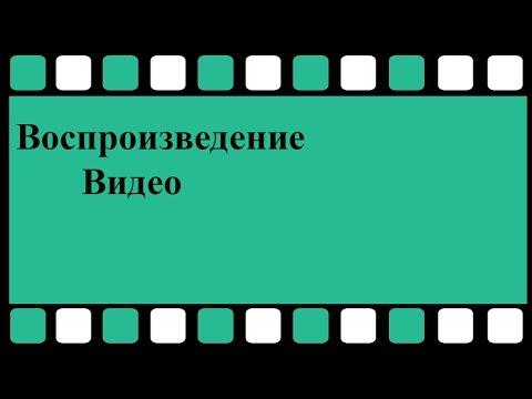 html плеер кино