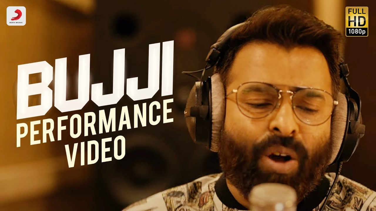 Jagame Thandhiram - Bujji Performance Video | Santhosh Narayanan | Dhanush | Karthik Subbaraj
