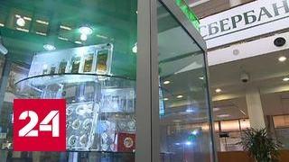 """""""Феникс"""" против трояна: банки пытаются побороть мошенников"""