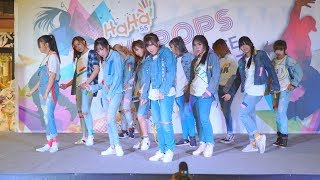 Video 170902 [4K] No.1 cover Wanna One - Energetic (에너제틱) @ HaHa Cover Dance 2017 (Audition) download MP3, 3GP, MP4, WEBM, AVI, FLV September 2017
