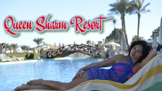 Queen Sharm Resort 4 ОБЗОР отеля в Шарм эль Шейхе
