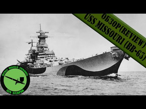 "Обзор(review) USS ""Missouri"" (BB-63) 1/350 ""Mini Hobby Models"""