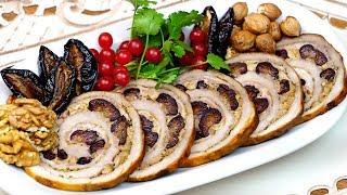 2 в 1 Холодная закуска и горячее блюдо на Новый Год Рулет из свинины с черносливом и орехами