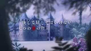 【Rejet】カレと迎えるメリーバッド官能シチュエーションCD「ラクリモサ-七つの罪(あい)-」 PV thumbnail