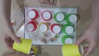 종이컵 행성1(6세~7세) - 10개 찾기와 숨기기