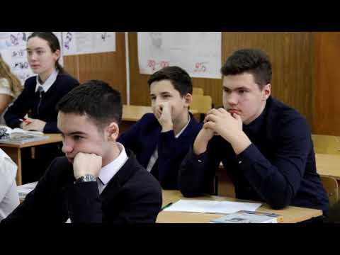 МБОУ СОШ №1 г Мичуринск урок математики в 9 классе, подготовка к ОГЭ