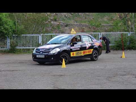 Avtodproc FAST DRIVE (055)085-888 1ժ=3.000դ