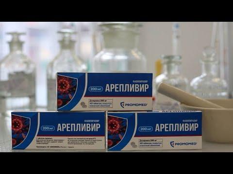 Минздрав РФ одобрил применение препарата против Covid-19