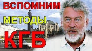 Download Как меня вербовало советское КГБ. Артемий Троицкий Mp3 and Videos