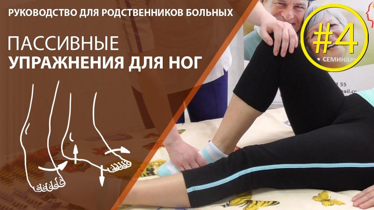 Суставные боли после инсульта артродез межфалангового сустава