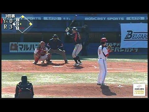 野球でヒットを量産して打つコツやヒットの打ち方 …