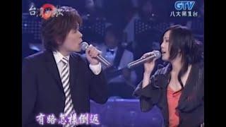節目:台灣的歌2006/01.