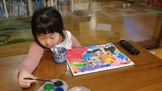 나의 꿈은 미술가야^~^