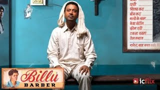 Download Video Billu Trailer with Irrfan Khan - icflix MP3 3GP MP4