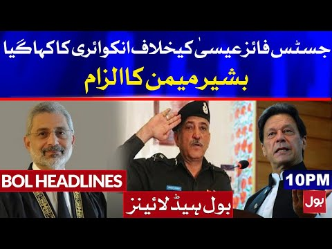 Justice Qazi Faez Isa Fake Case? | BOL News Headlines | 10:00 PM | 28 April 2021