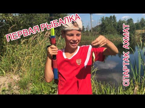 Идём за карасём или как научиться ловить рыбу | Спартак Москва Ахмат 14.08.2020