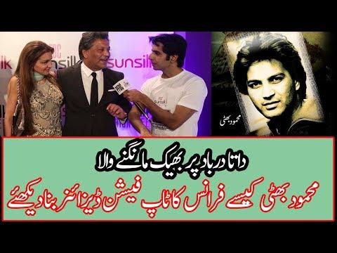 Untold Success Story About The French Pakistani Fashion Designer Mehmood Bhatti Youtube