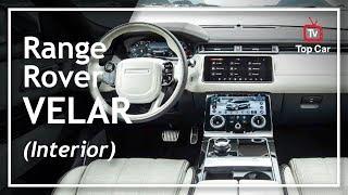 Por dentro de um carro de luxo de R$ 400.000 MIL REAIS (Range Rove Velar 2018 - Interior)