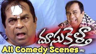 Doosukeltha Back 2 Back Comedy Scenes - Vishnu Manchu, Brahmanandam, Ali, Lavanya Tripathi