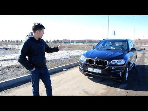 BMW X5( F15) Тест-драйв.Anton Avtoman.
